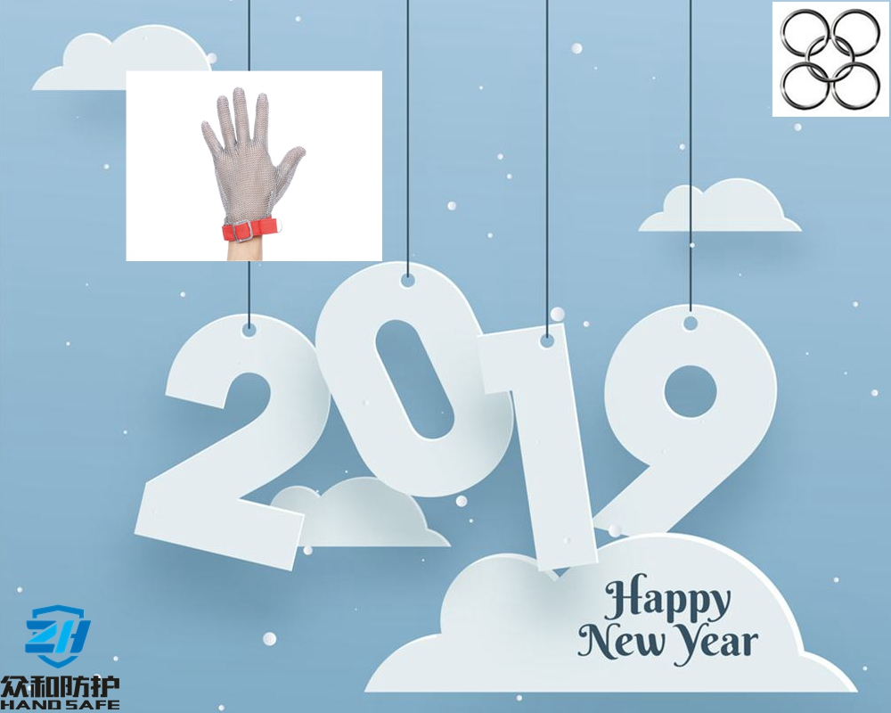 Zhonghe ring mesh safety company wish you happy new year